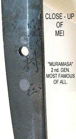 Сэнго Мурамаса
