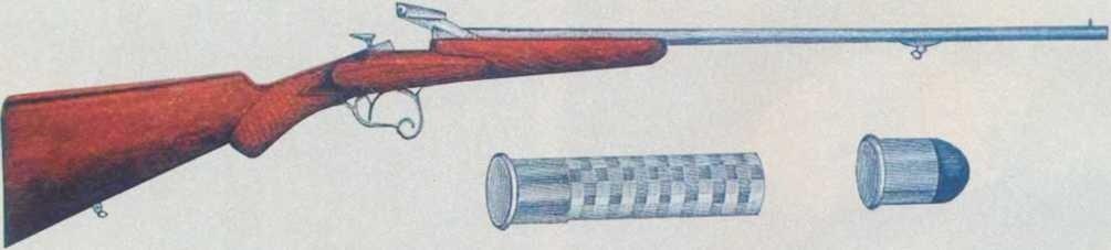 монтекристо ружье