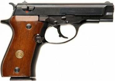 Пистолет для самообороны FN 140 DA