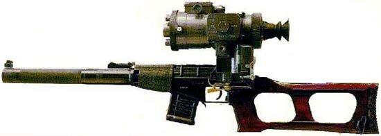 Автомат специальный для бесшумной стрельбы — «Вал»